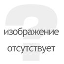 http://1f.spb.ru/extensions/hcs_image_uploader/uploads/users/2000/1312/tmp/thumb/p19j222kkp1hfgekovmpcmricq1.JPG