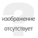 http://1f.spb.ru/extensions/hcs_image_uploader/uploads/users/2000/1312/tmp/thumb/p19j227m1bil7pu912b245bneq2.jpg